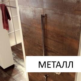 Плитка под металл