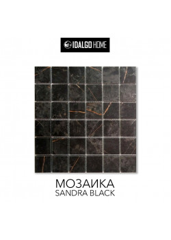 Мозаика Idalgo Sandra Black 30x30 (5x5)
